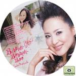 松田聖子 ~ Bibbidi-Bobbidi-Boo ~