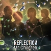 Mr.Children ~ REFLECTION ~