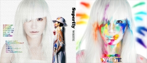 Superfly ~ WHITE ~