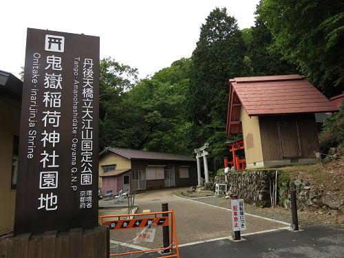 15_6_oeyama (3)(1)