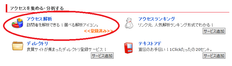 201501251230562c9.png
