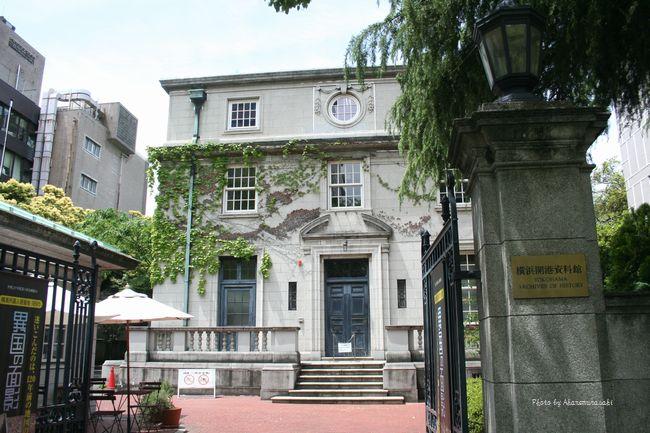 横浜開港博物館