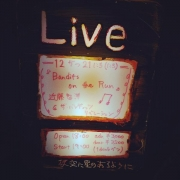 1221yozorasign01.jpg