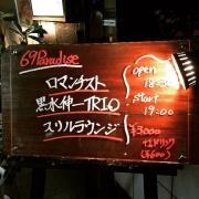 20150504GB.jpg