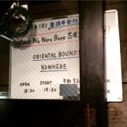 JIROKICHI20141223.jpg