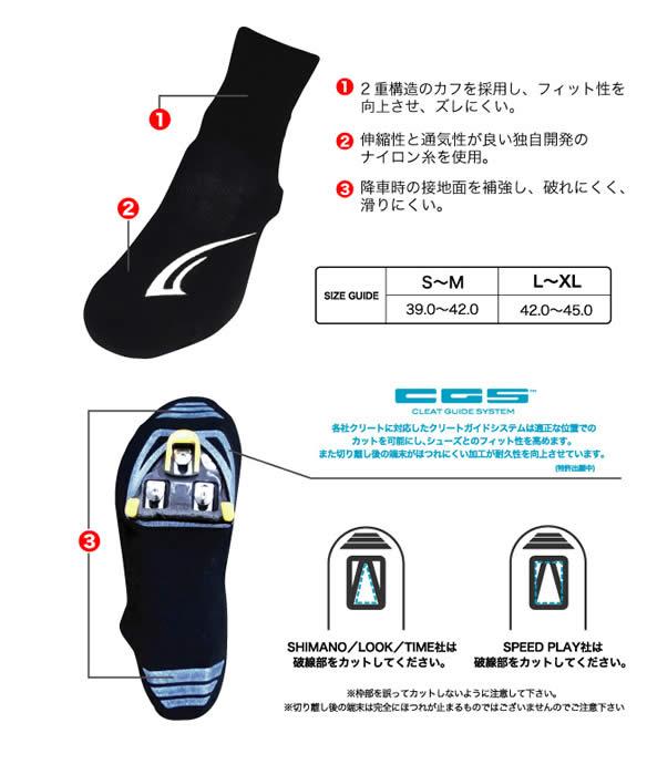 footmax-fxb016-06.jpg