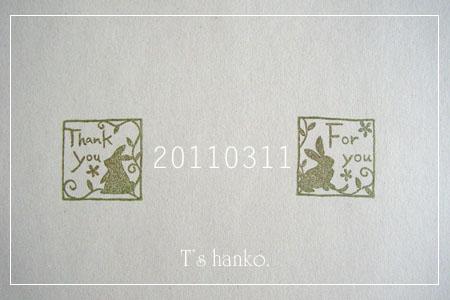 150311-1.jpg