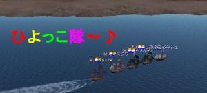 2015_7_21 マスカット大海戦1