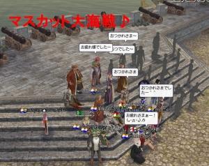 2015_7_21 マスカット大海戦2
