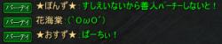 2015-01-12 22-14-13