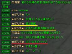 2015-01-29 21-50-46