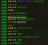 2015-03-23 21-50-57