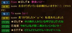 2015-05-12 21-11-09
