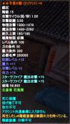 2015-05-13 20-42-22