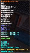 2015-05-13 20-43-08