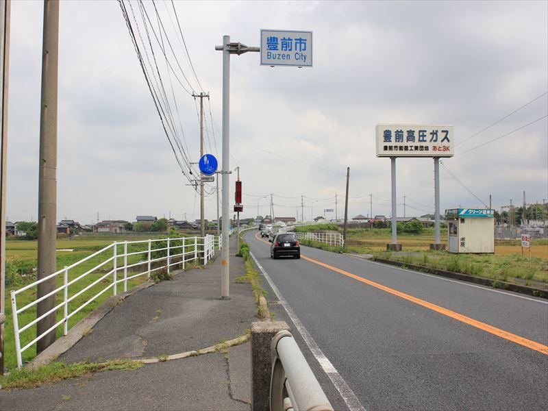 IMG_5821_R.jpg
