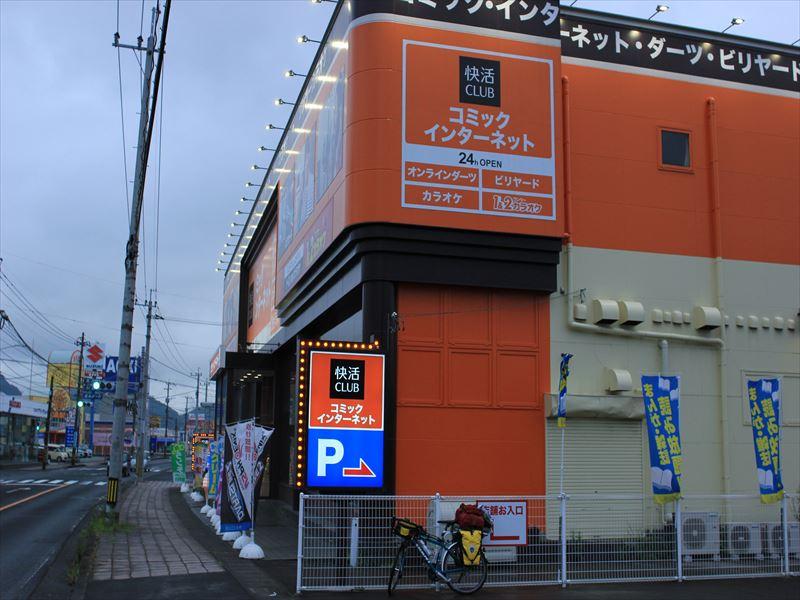 IMG_7781_R.jpg