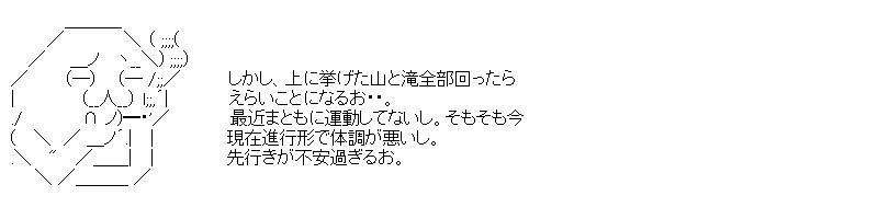 aa_20150316_01.jpg