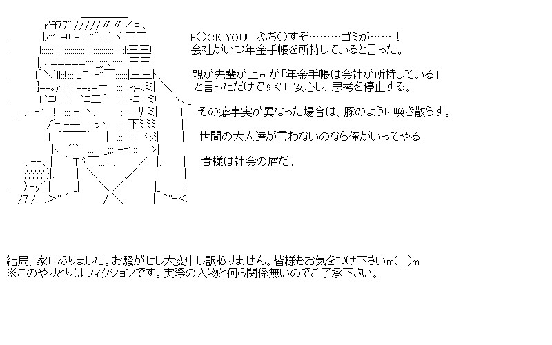 aa_20150317_02.jpg