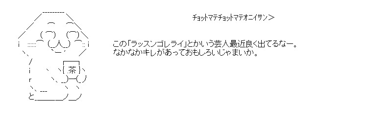 aa_20150319_01.jpg