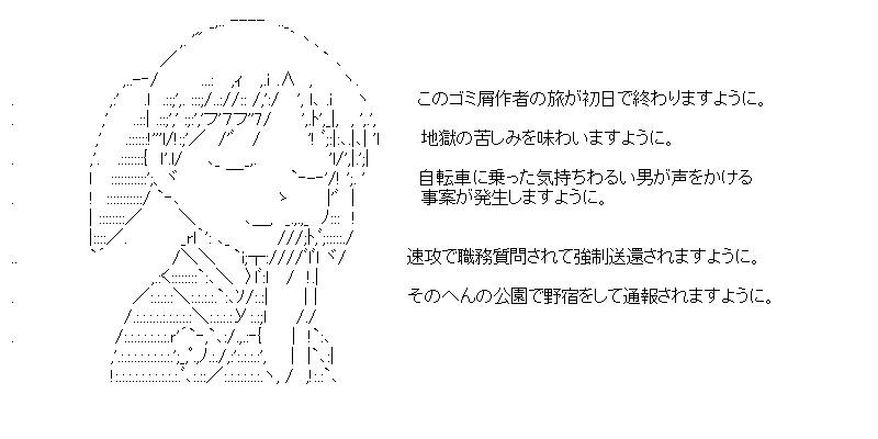 aa_20150320_01.jpg