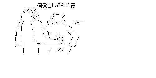 aa_20150328_01.jpg