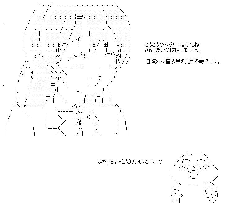 aa_20150401_01.jpg
