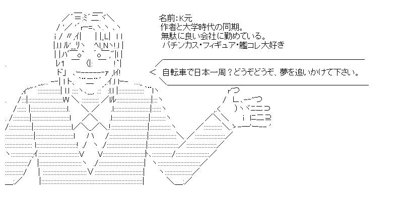 aa_20150404_01.jpg