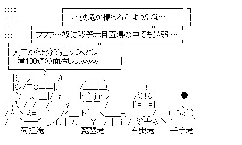 aa_20150407_01.jpg