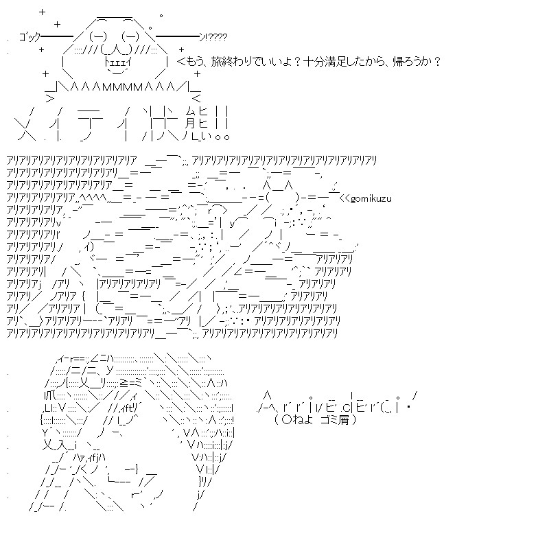 aa_20150417_02.jpg