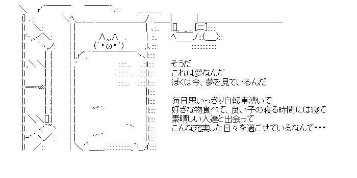 aa_20150418_01.jpg