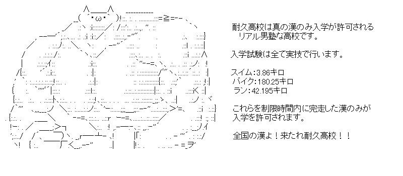 aa_20150419_02.jpg