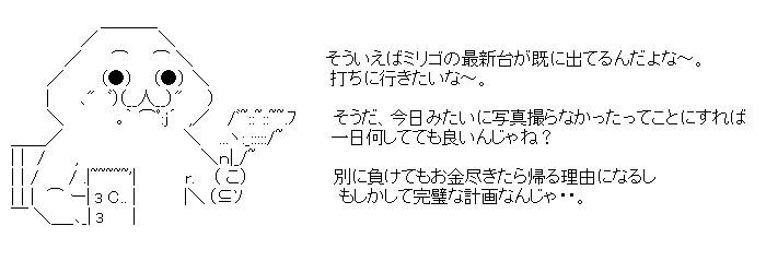 aa_20150420_01.jpg