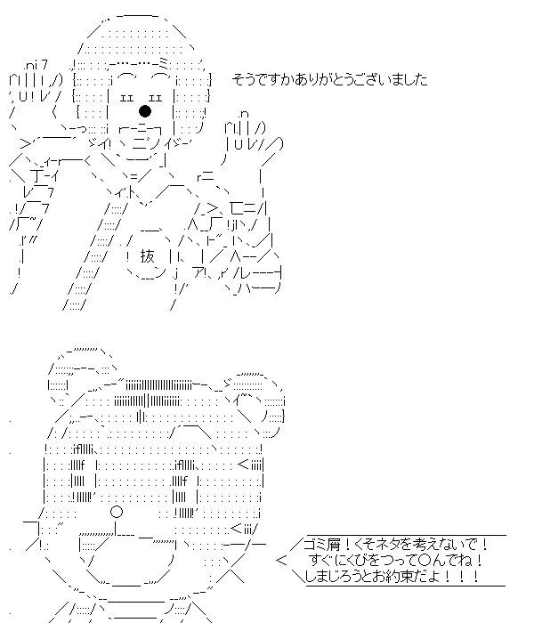 aa_20150420_03.jpg