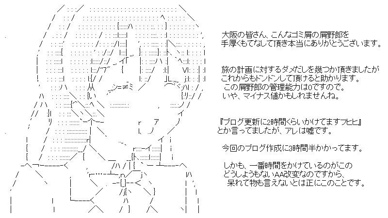 aa_20150422_02.jpg