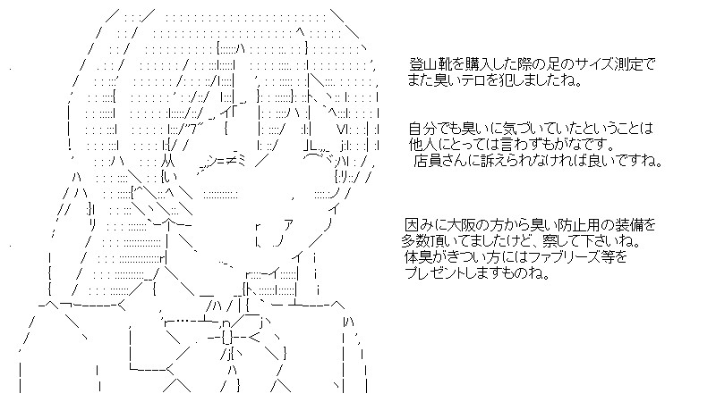 aa_20150423_01.jpg