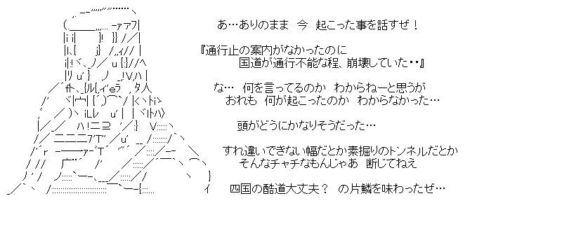 aa_20150427_01.jpg