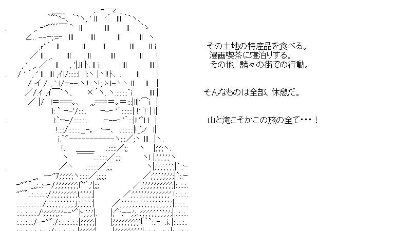 aa_20150429_01.jpg
