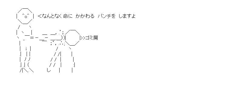 aa_20150430_03.jpg