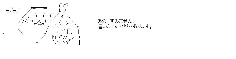 aa_20150503_02.jpg