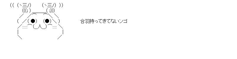 aa_20150503_04.jpg