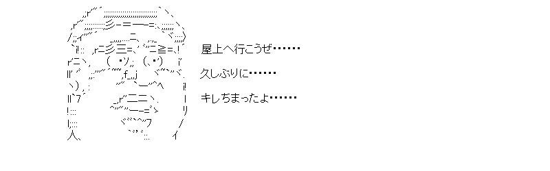 aa_20150503_05.jpg