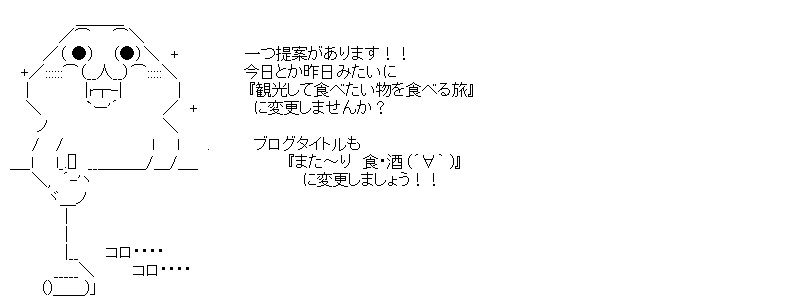aa_20150507_01.jpg