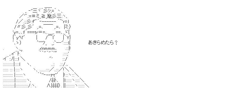 aa_20150507_02.jpg