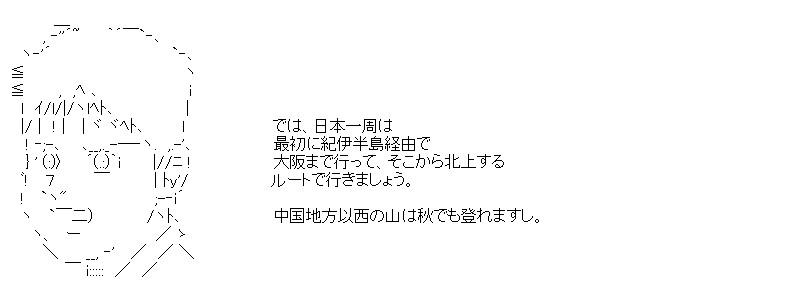 aa_20150508_01.jpg
