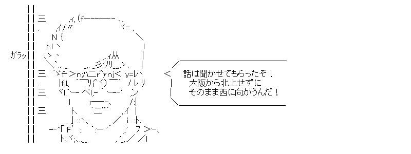 aa_20150508_02.jpg