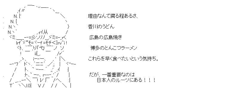 aa_20150508_04.jpg