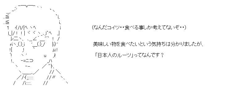 aa_20150508_05.jpg