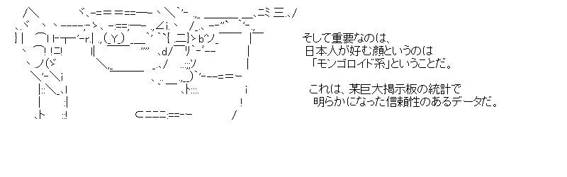 aa_20150508_07.jpg