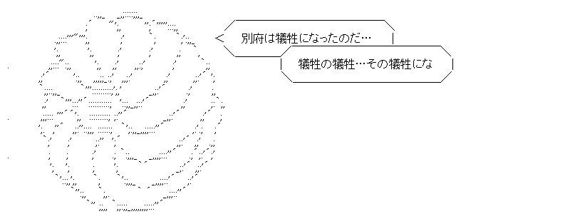 aa_20150510_03.jpg